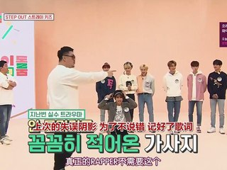 Idol Room 20190326 Ep 43 Stray Kids – dramastw